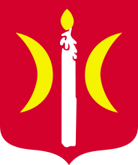 Swiecie - the coat of arms
